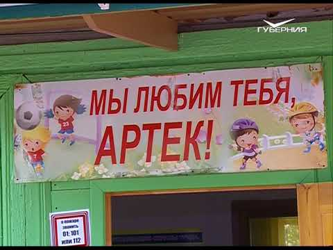 """Чем детский лагерь """"Волжский Артек"""" удивил депутатов губдумы"""