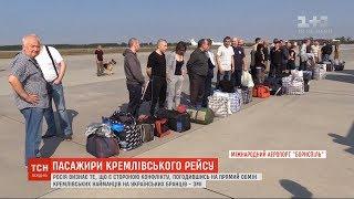Хто ці 35 осіб, яких Україна обміняла на бранців Кремля