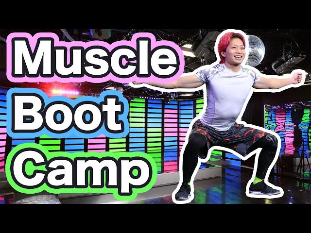 1日4分でお腹の脂肪をスッキリ落とすメリハリ美ボディプログラム!Muscle Boot Camp 2017