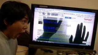 テレビに『ががばば』出てきて失神 ががばば 検索動画 15