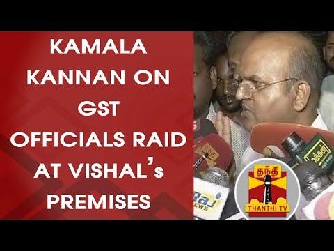 Kamala Kannan of Producers Council on GST Intelligence Team Raid at Vishal Premises | Thanthi TV