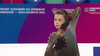 Кирилл Сарновский Короткая программа Первенство России по фигурному катанию среди юниоров 2021