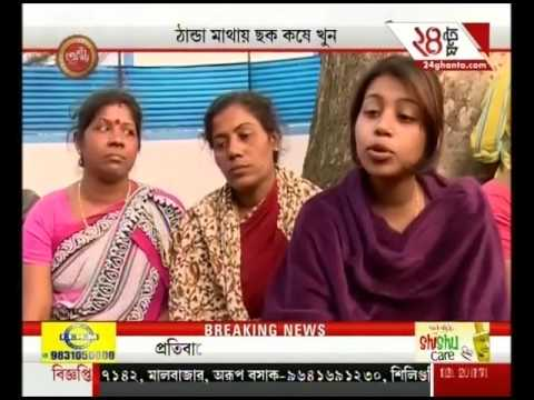 West Bengal: Two arrested for killing student in Krishnanagar