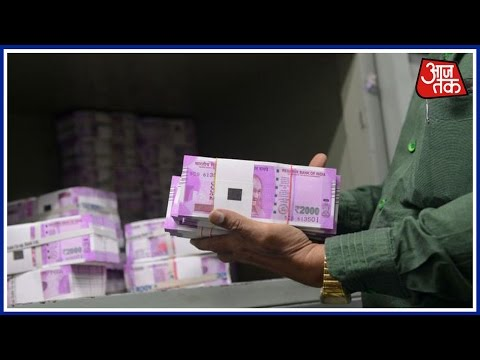 I-T Raid At Bank Unearths Undeclared Rs 156 Crore; Rs 138 Crore In New Currency