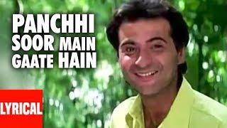 Panchhi Soor Main Gaate Hain Lyrical Video | Sirf Tum | Sanjay Kapoor, Priya Gill