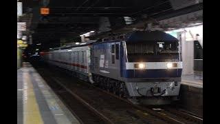 甲種輸送 EF210 156号機+東武70000系(71706F) 刈谷駅通過