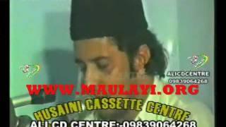 ALLAMA IRFAN HAIDER ABIDI SHAHEED IN MUMBAI, INDIA 1st MAJLIS