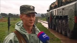 Филиал Военной академии РВСН (Серпухов Московская обл.)