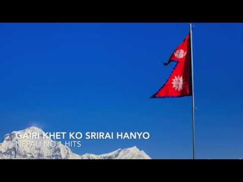 Nepali No.1 Hits: Gairi Khet Ko Sira Hanyo