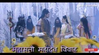 Mahakali-Ant HI Arambh Hai-Yugo Yugo Se Yugo Tak FULL HD | Mahasati Mahadev Vivah Song | Colors TV