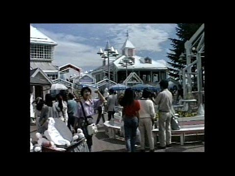 1986年 清里 画像
