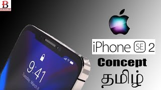 iphone se 2 release date