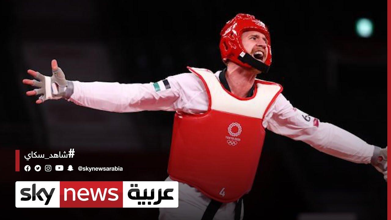 لقاء مع حامل فضية التايكواندو في أولمبياد طوكيو الأردني صالح الشرباتي
