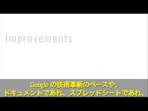 Google Apps 導入事例 - Sea Change Investment Fund -