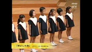 童謡メドレー 唱歌「仲よし小道」 ひばり児童合唱団 創立70周年記念公演 12 曲目 chorus メドレー