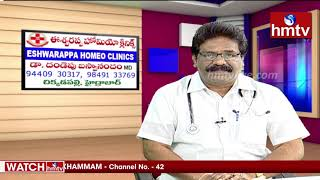 Dr. Dandepu Baswanandam About Homeopathy Treatment | Eshwarappa Homeo Clinic | 31-05-2020 | hmtv