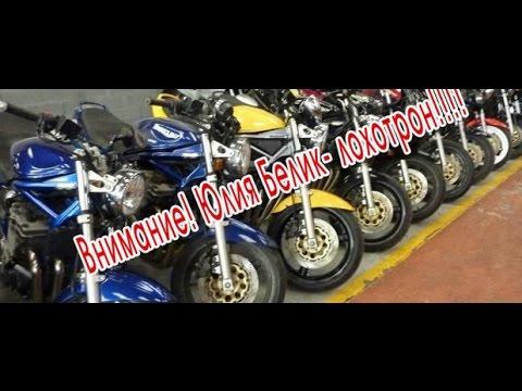 Легкий спортивный мотоцикл кавасаки бу очень дешево. Мотоцикл полностью на ходу. Модель 2014 года выпуска. Данный мотоцикл выкуплен со страхового аукциона в сша. Не растаможен. Цена указана без стоимости оформления документов. Вся детальная информация по телефону. Звоните и.
