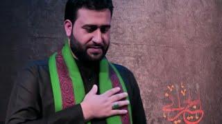 الاعلان المرئي لحسينية الامام علي | الرادود حيدر الجيزاني الحسني | العشره الثانيه لشهر محرم 1442