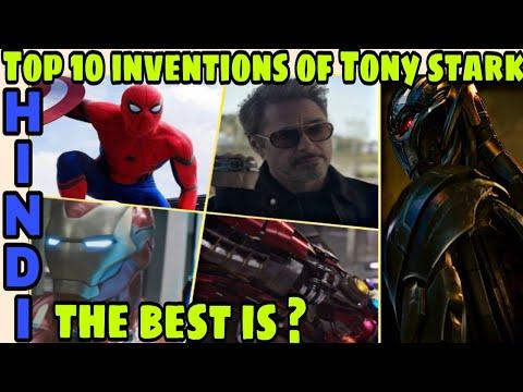 Top 10 Best Inventions of iron Man/ Tony Stark in MCu | Hindi CAPTAIN HEMANT