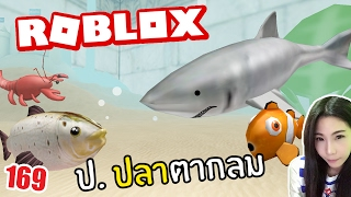 fresh fish in Roblox is #169 sea (DevilMeiji)