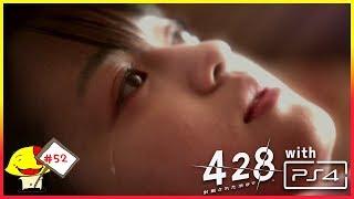 ふつうに泣いたわ 2018年9月6日 発売 PS4版「428 〜封鎖された渋谷で〜...