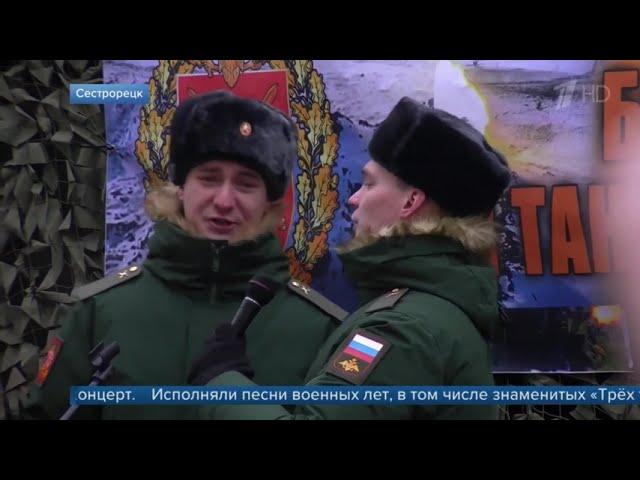 В Сестрорецке Ансамбль Песни и Пляски ЗВО поздравил ветерана со 105-летием