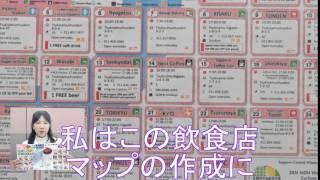小竹ともこ活動報告①「世界女子カーリング選手権札幌大会2015」