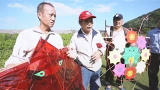 2019 - 龜山島來的人影片縮圖