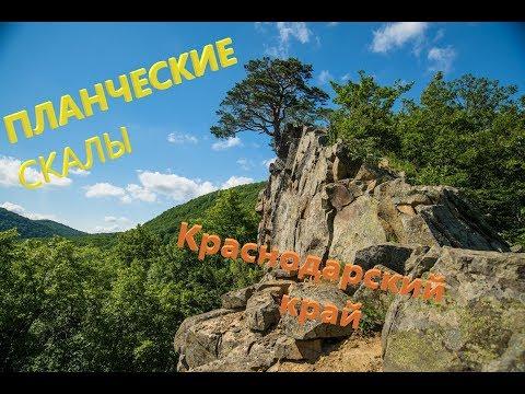 Как расшифровывается скал в краснодаре
