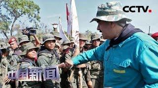 [中国新闻] 委内瑞拉总统马杜罗检阅部队 要求军队防范美国入侵 | CCTV中文国际
