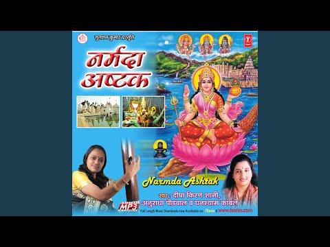 Narmada Ashtak