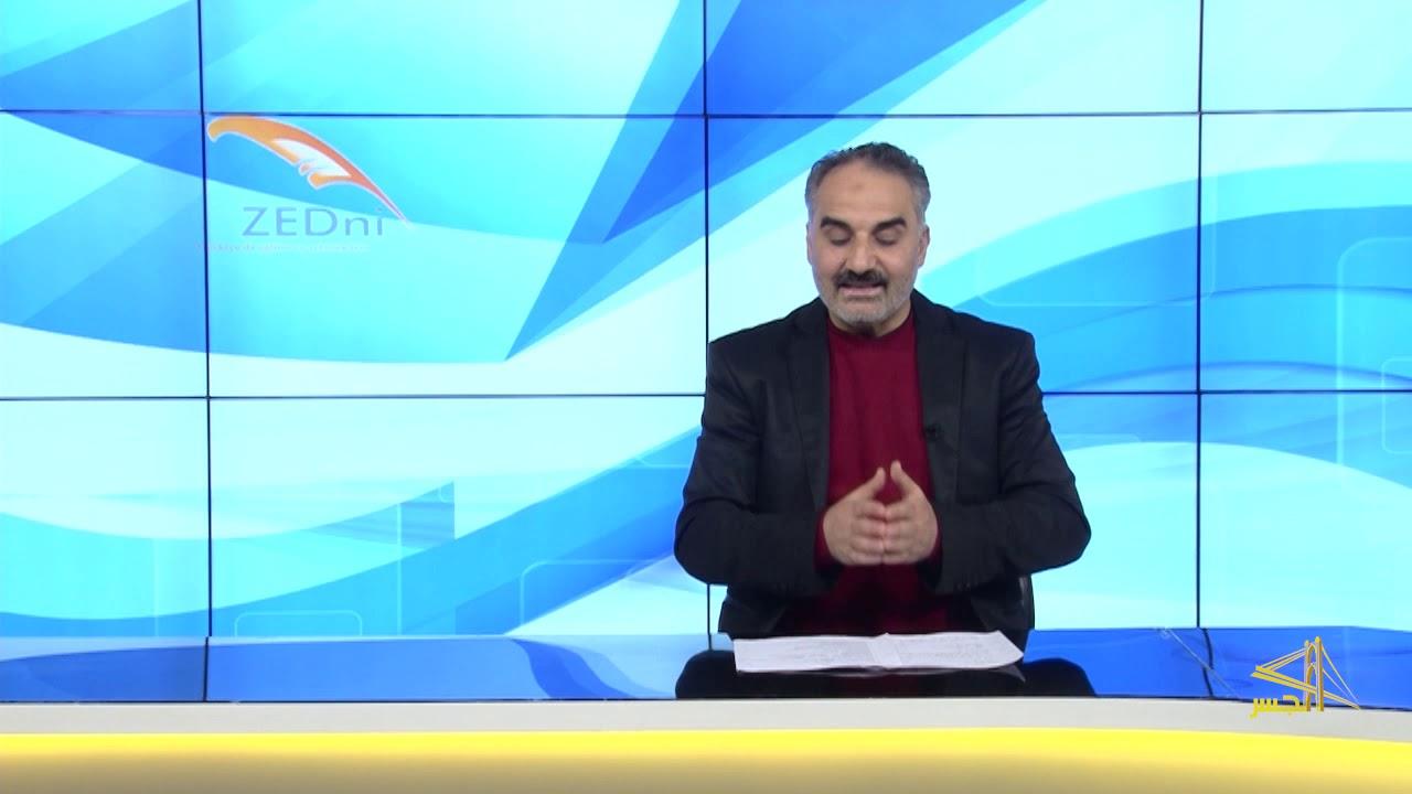 """السلسلة الثانية من تعليم اللغة التركية مع الدكتور """"محمد زبدية"""" الحلقة (9)"""