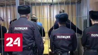 Шакро Молодой может сесть на 10 лет - Россия 24