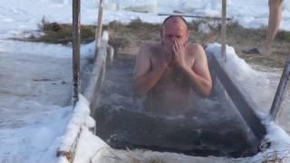 Крещенское купание 2017 г.