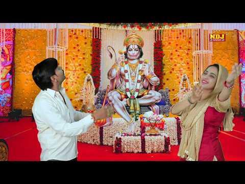 Jai Bala Ji | Suresh Gola | Gori Rani | Balaji Special Bhajan Song 2018 | Devotional Song NDJ Music