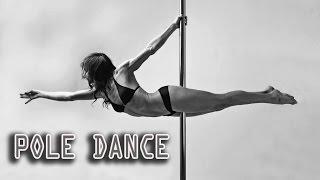 Танцы на пилоне пол дэнс (pole dance) видео. Очень красивый танец!(Шикарный танец профессиональных танцовщиц на пилоне! Не пожалейте пары минут и посмотрите танцы на пилоне..., 2016-02-21T13:00:03.000Z)