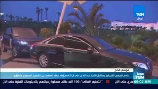الحرمين الشريف يستقبل الشيخ عبدالله بن علي آل ثاني.. ويؤكد عمق العلاقات بين الشعبين السعودي والقطري