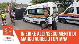 CosmoBike 2015 Demo Day / Con una ebike dietro a Marco Aurelio Fontana