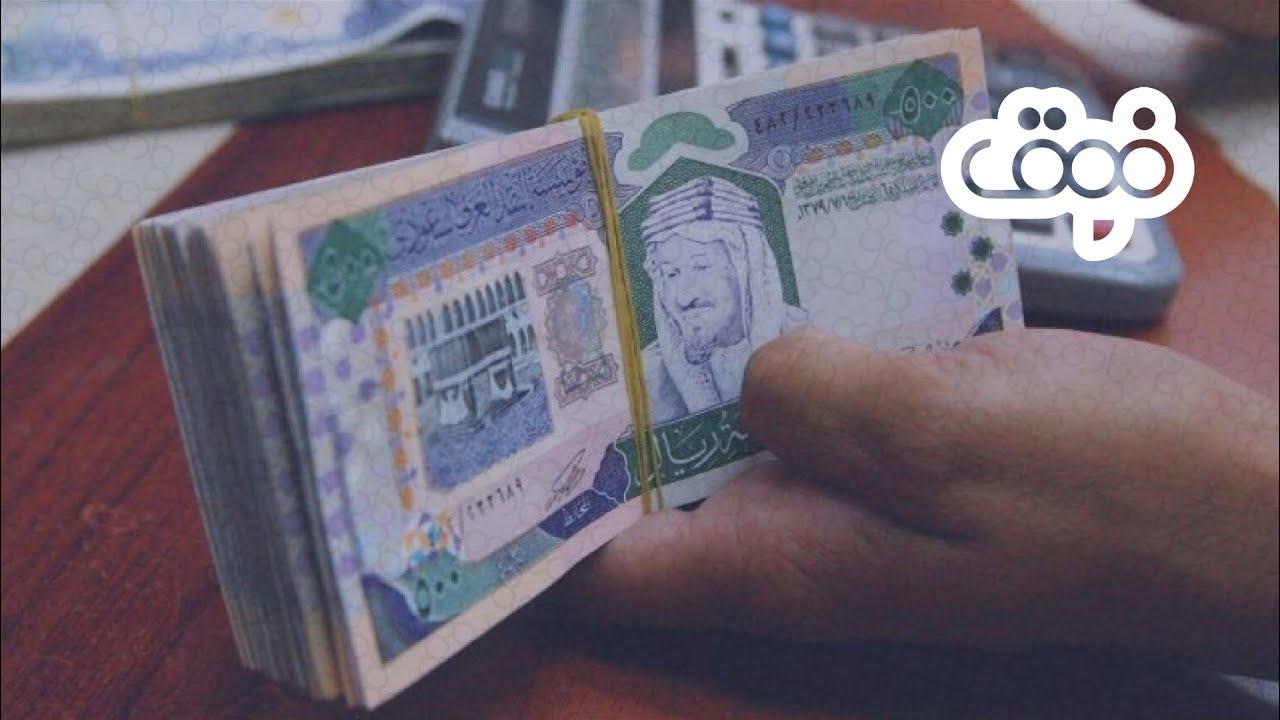٢٠ دينار كويتي كم سعودي