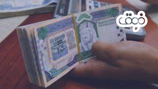 كم ايراني دينار ريال كويتي 10