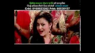 आखामा गाजल New Nepali Melodious Teej Song 2070  Nice Tij Geet 2013