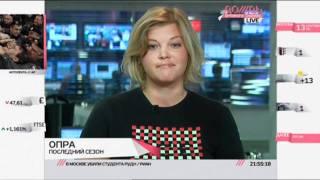 Опра Рейн// Уинфри Сейчас. А вот и Телеканал | шоу опры уинфри смотреть на русском