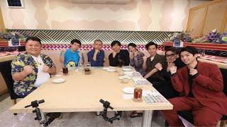 6月11日のよる7時から放送の『帰れマンデー見っけ隊!! 3時間スペシャル...
