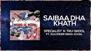 Saibaa Dha Khath | Full Audio | Specialist N Tru Skool ft Kulwinder Johal | Word Is Born