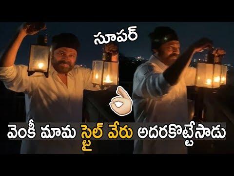 Venky Mama Victory Venkatesh Posing Lighting Lamp || #Venakatesh || Life Andhra Tv
