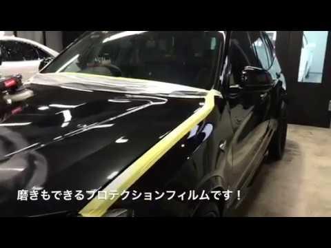 大阪のカーメイクアートプロです 非常に希少なBMW アルピナ XD3に Fenixボディペイントプロテクションフィルムを施工致しました スプレー(液体...