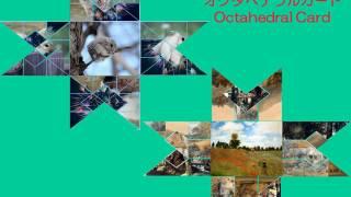 オクタヘデラルカード〔octahedral card〕