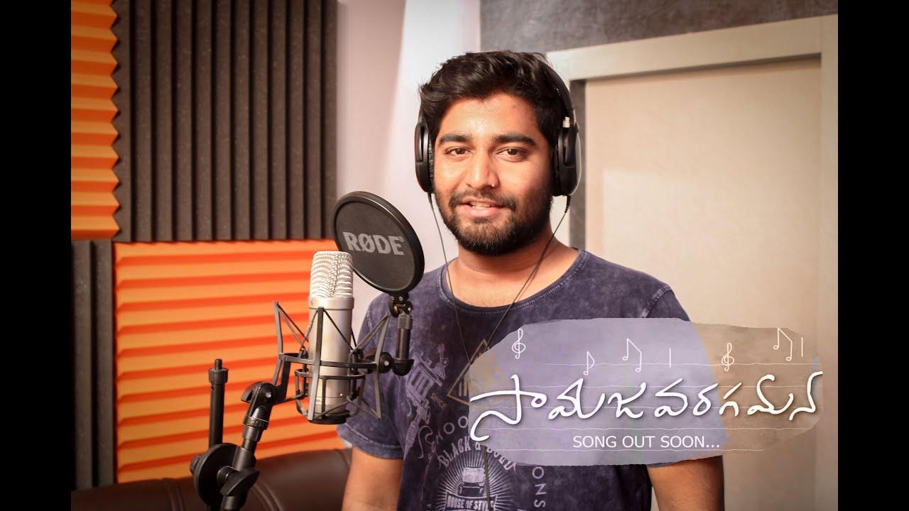 Samajavaragamana Cover Song || Harish Harry || Ashok || Trivikram || Thaman S || #AA19