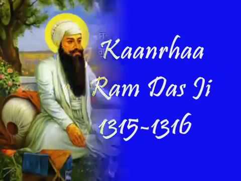 Guru Ram Das Ji selected shabads(amritbani)