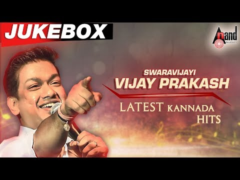 Swaravijayi - Vijay Prakash Latest Kannada Hits | Kannada Audio Song Jukebox 2019